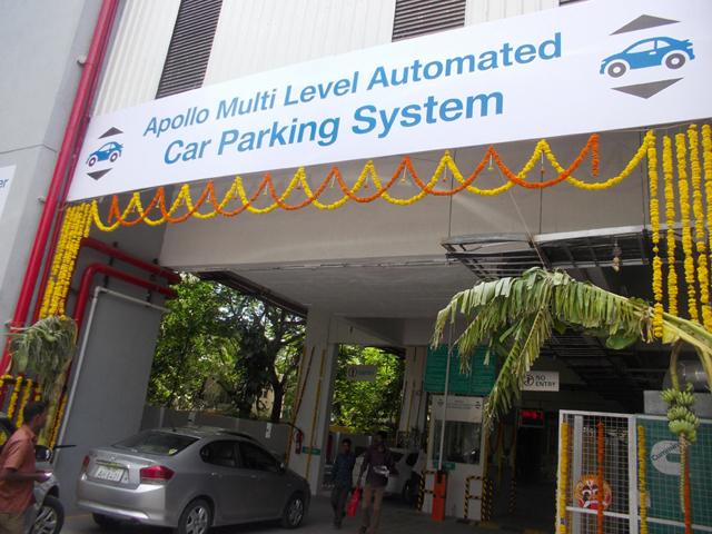 Chennai Apollo Hospital